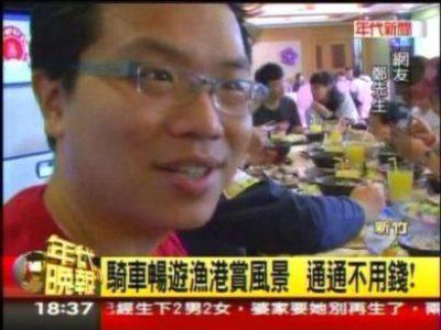 我上電視了之新竹Golife 米其林應援團參與心得發表